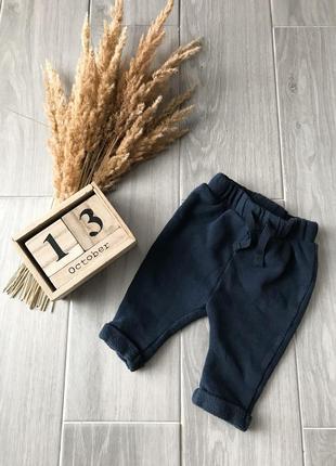 Спортивные штаны штанці