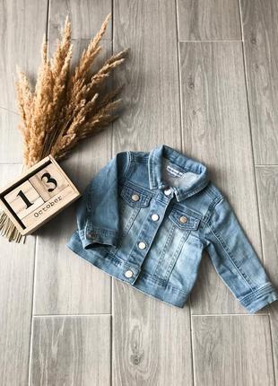 Джинсова курточка джинсовка