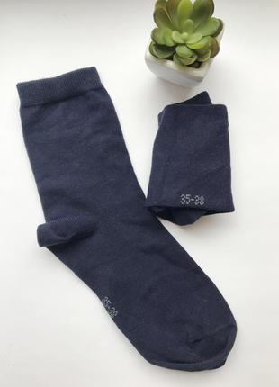 ❤️базовые женские носочки германия