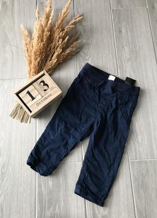 Базові штани штанці з підкладкою