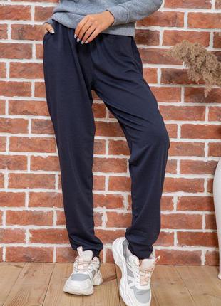Темно серые спортивные штаны в размере xl