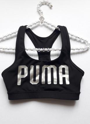 Бюстгальтер стильний спортивний топ puma срібло