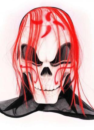 Маска на хэллоуин  смерть с черным капюшоном и красными волосами + подарок