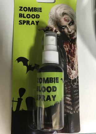 Кровь вампира на хеллоуин
