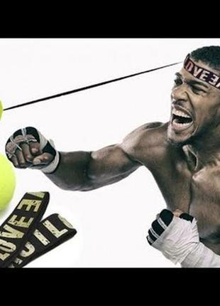 Боксерський тренажер файтбол boxing reflex ball (мяч для бокса)