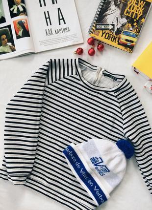 Джемпер atmosphere,свитер,кофта полосатая