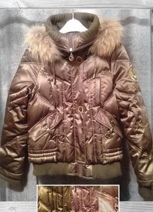 da158fd8dbad Куртки Snow Owl 2019 - купить недорого вещи в интернет-магазине ...