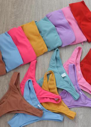 Купальник бандо рубчик разные цвета