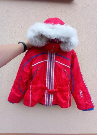 Куртка парка ветровка лыжная зимняя для девочки