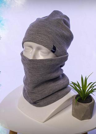 Зимний комплект шапка+бафф nike grey
