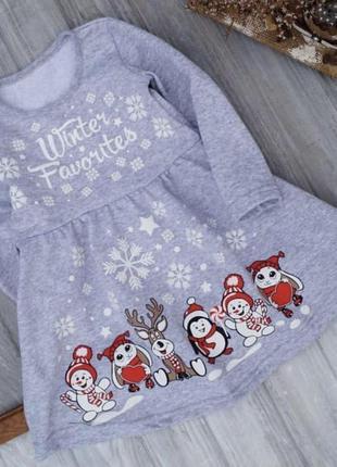 Платье новогоднее новый год рождество праздничное нарядное