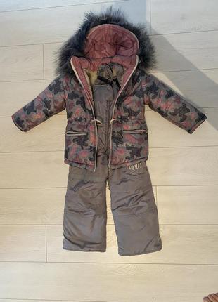 Комбинезон+куртка зимняя