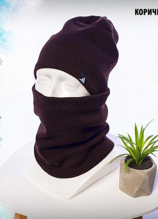 Зимний комплект шапка+бафф adidas brown