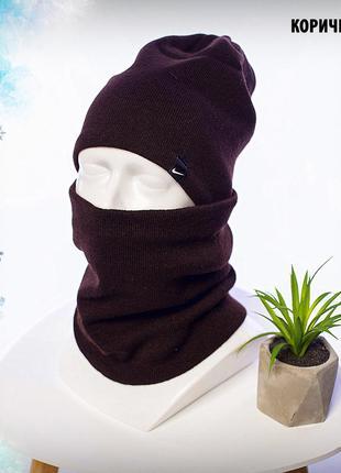 Зимний комплект шапка+бафф nike brown