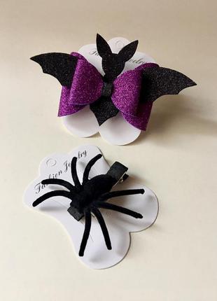 Набор хэллоуин, заколка паук, резинка летучая мышь,