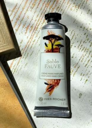 Парфюмированный крем для рук sable fauve ив роше, 30мл
