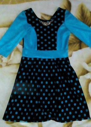 Платье черно-синее в горошек