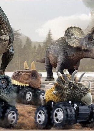 Машинки-динозаври