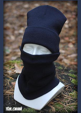 Зимний комплект шапка+бафф (без лого) blue