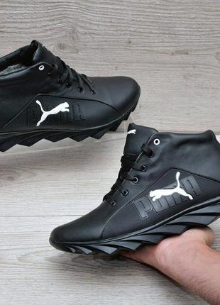 Кожанные ботинки пума!