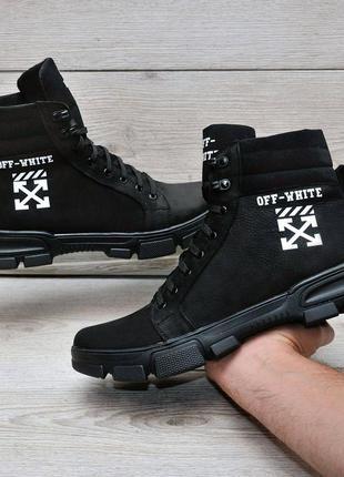 Зима ботинки, антискользящая подошва
