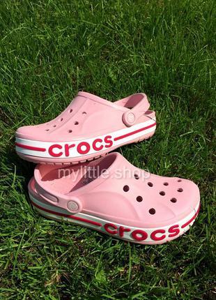 Кроксы сабо crocs bayaband clog pearl розовые