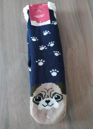 Теплые  носки. термо-носки. комнатные валенки. шерстяные носки. подарок.