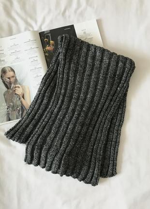 Серый шарф унисекс