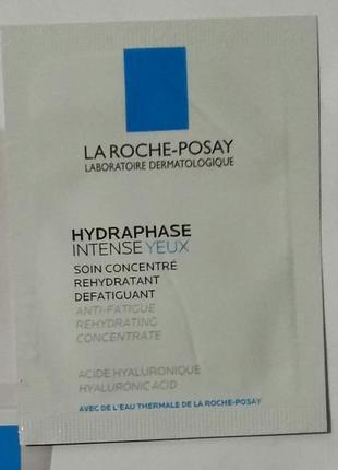 Интенсивный увлажняющий крем вокруг глаз la roche-posay hydraphase intense eyes