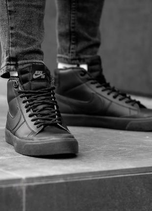 Зимние мужские кроссовки nike sb black 43