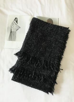 Большой чёрный/ серый шарф terranova