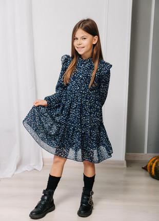 Платье нарядное шифоновое праздничное  сукня плаття святкове воздушное с воланами