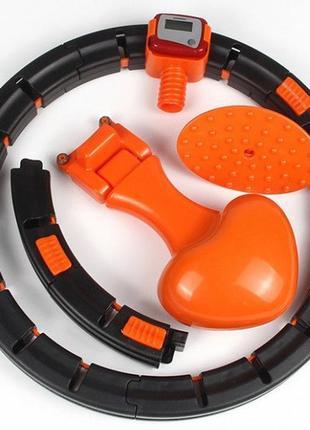 Обруч массажный для похудения intelligent hula hoop 7803, черно-оранжевый