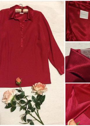 Обворожительная красная рубашка с атласным воротничком и манжетами