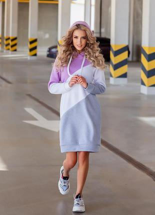 3-х цветное платье-худи с капюшоном