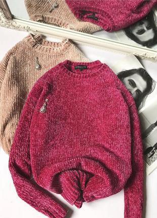 Велюровый вязаный свитер