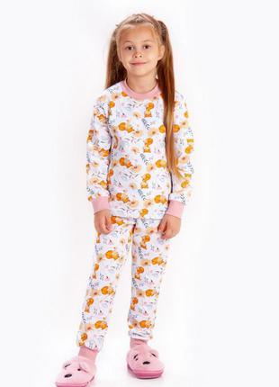 Пижама для девочек с начесом 98-122