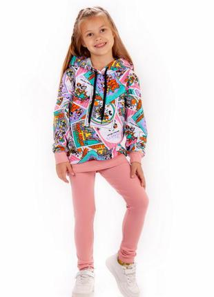 Яркий теплый костюм для девочек 98-128