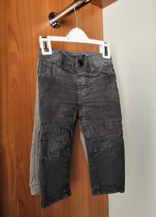 Брюки джинсы штаны для мальчика