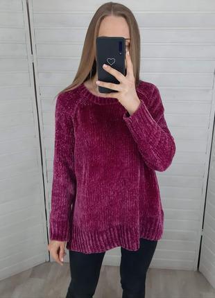 Розовый яркий мягкий свитер george