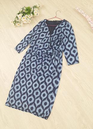 Сукня чудова ❤❤❤ платье шикарное