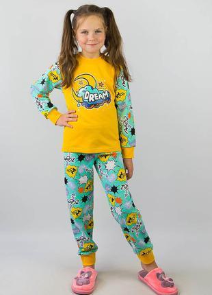 Теплая пижама 92-134