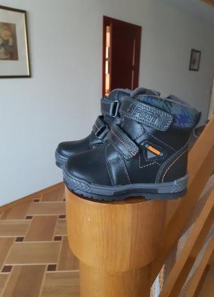 Зимові чоботи, черевики для хлопчика