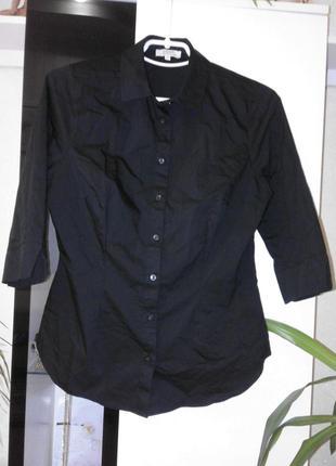 Черная стильная рубашка papaya