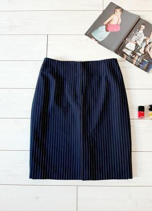 Элегантная классическая юбка миди  батал_супер качество