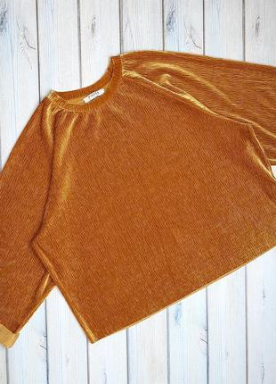 💥1+1=3 шикарная плотная велюровая блуза блузка оверсайз pieces, размер 44 - 46