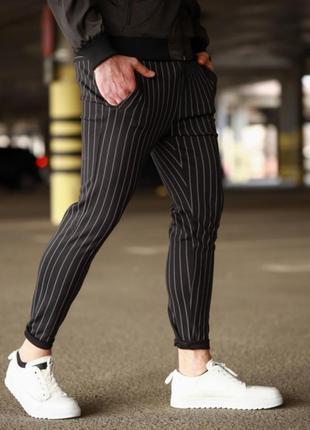 Висококласні штани!відмінна ціна!
