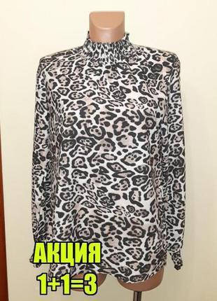 💥1+1=3 отличная леопардовая свободная блуза блузка под горло sophia, размер 46 - 48