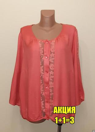 💥1+1=3 стильная нарядная блуза с кружевом оверсайз свободная choise, размер 52 - 54