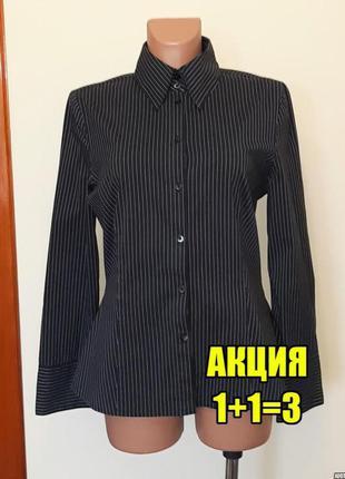 💥1+1=3 базовая фирменная черная рубашка блуза в полоску mexx, размер 48 - 50